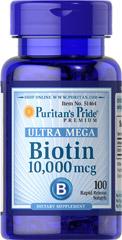 Биотин 10000 мкг Пуританс Прайд
