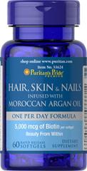 комплекс для волос кожи и ногтей с аргановым маслом